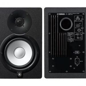 Yamaha HS8 - Monitor de Estudio (Unidad)