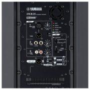 Yamaha DXR15 4